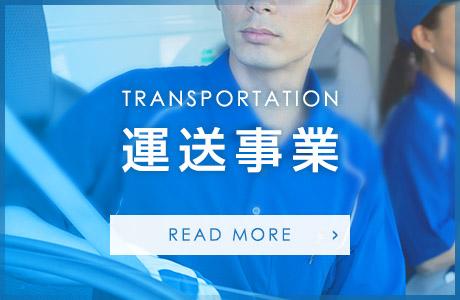 bnr_transportation_half